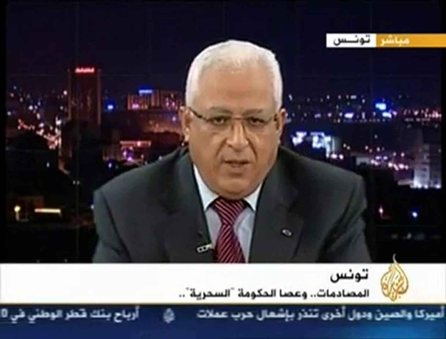 Le clone, le ministre de l'éducation tunisien - Aljazeera 10