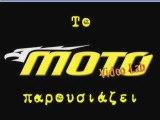motard moto slalom ville vitesse