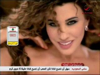 Najwa Karam – lashHad Hobak  NEW 2011
