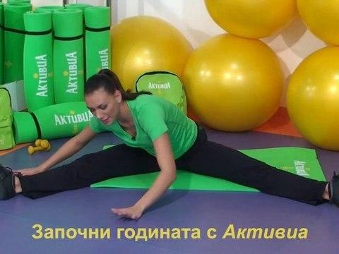 Видео Упражнения