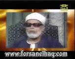 مقطع نادر للشيخ محمود خليل الحصرى