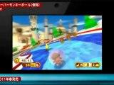 Console Nintendo 3DS - Nintendo - Trailer jeux