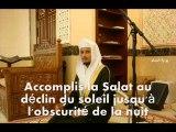 Fares Abbad - Telawah men Sourate Al Israe ( Sous-titré )