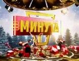 (2011) Yulia Volkova On Minuta Slavy (22.01.11)