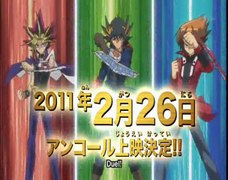 Yugioh 5ds Episode 141 Preview Subbed