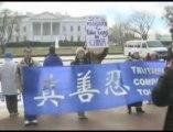 Falun Gong appelle Hu Jintao à cesser la persécution