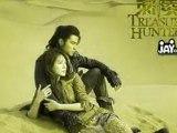 The Treasure Hunter , Forum & Discussions 2