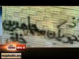 خروش بهمن ـ سرود نبرد آخرین