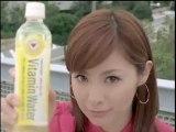 - SUNTORY Vitamin Water CM