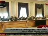 Comité de negociaciones es sólo un primer paso: Hermandad Musulmana