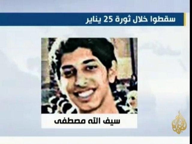 Egypte, les premiers martyrs de la Révolution du 25 janvier