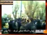 خروش بهمن ـ تظاهرات دانشگاه صنعتی شریف ـ 25بهمن89