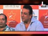 Ash-Bipasha In Satte Pe Satta Remake