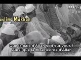 Shuraim Taraweeh 1998 / 1419 Al Araf 154-170 PARTIE 3