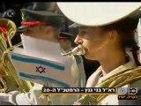 "IDF Band ""Hatikva"" National Anthem IDF HQ 14/2/11"
