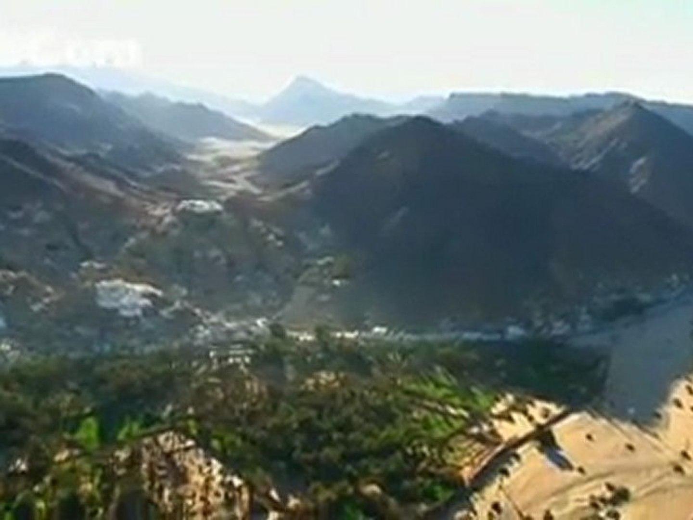 مناضر في الجزائر