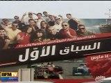 Formule 1 : le Grand Prix de Bahreïn annulé