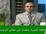 """Kadhafi: la révolution des """"drogués"""" manipulée par """"Ben Laden"""""""