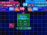 NPF - Let's Play! SD Gundam G generation World - Part 3
