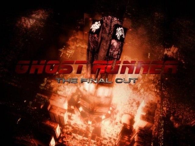 [GitS] Ghost Runner The Final Cut (HD)