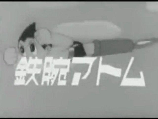 鉄腕アトム OP ED 【HD】 〈モノクロ〉 vol.1