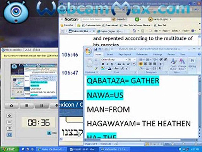 Psalms 106 47 In The Lashawan Qadash Video Dailymotion
