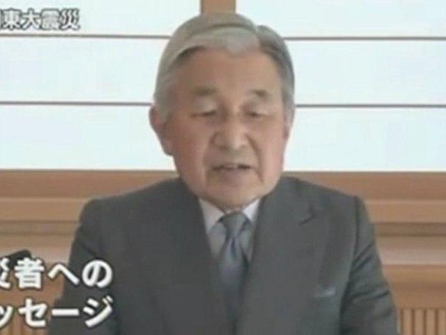 Japan's emperor Silences