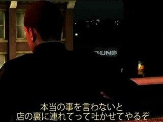 Trailer de présentation de L.A. Noire