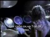 Metallica - Fade To Black (prevod)