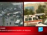 Israël : Au moins 20 blessés lors d'une explosion au cœur de Jérusalem