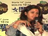 Tere Liye Ekta Kapoor At The Launch Of New Serial On Star Plus 01