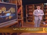 الإسلام سلوك ومعاملات: الجمعة 25 مارس