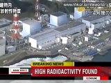 Fukushima : Radioactivité 10 millions de fois plus élevée ...