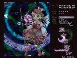 Touhou Imperishable Night (test PC)