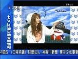sakusaku 110330 3 DVDコーナー:『僕の彼女は九尾狐<クミホ>』