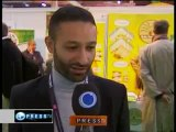 Halal trade fair kicks off in Paris