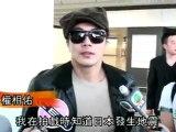 クォン・サンウ入国時のインタビュー 2011.04.01