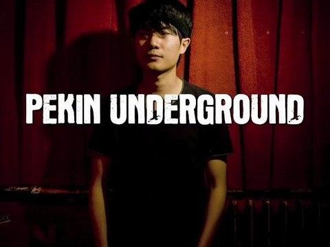Pékin Underground