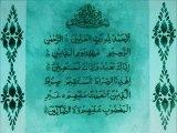 Sourate 1 : Le Prologue [Al-Fatiha] par Ibrahim Jibreen ( + Tafsir de l'imam Ibn Al-Qayyim et Muhammad Ibn 'Abd Al-Wahhab)