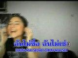 Chun mai - Briohny