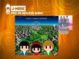 Japan Expo Awards 2011 : sélection J-Music