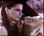 Nancy Ajram - Safer (Ana Rouhy Maak)              -