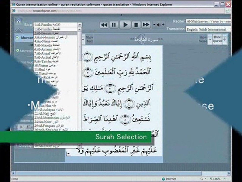 Quran Recitation \ Memorization Online - www houseofquranre