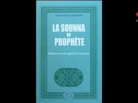 Introduction aux sources islamiques par alhanifiyyah
