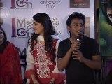 Dev DD | Director Ken Ghosh | Sanjay Suri, Aasheema Vardhan