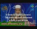 """abou ishak """"Le mérite de la récitation de Sourate (At-Takâthur) ainsi que d'autres Sourates du Saint Coran. """""""