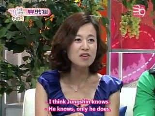 Yongseo we got married eng