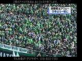 JFL開幕! ブラウブリッツ秋田vs松本山雅