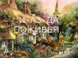 Semsa Suljakovic- Zar Za Mene Nema Srece - prevod
