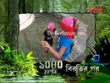 1000 Ghanta 25th April 2011 Watch online p4